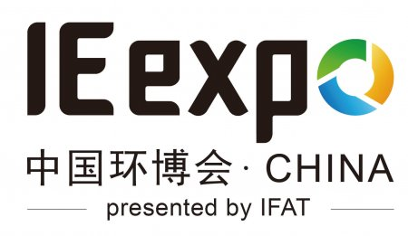 IE Expo China 2021